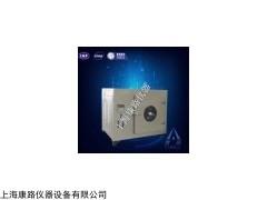 101A-1不锈钢内胆高温烘箱供应商