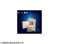 SX2箱式电阻炉,节能纤维箱式电阻炉