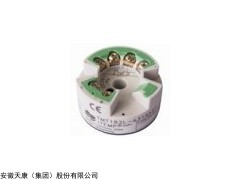 SBWZ-2480/236带热电阻温度变送器