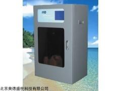 氨氮在线分析仪/在线氨氮分析仪/在线氨氮检测仪