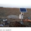 土壤墒情监测站,墒情监测站,厂家直销