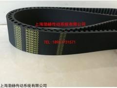 日本椿本同步带BGP8M40椿本工业皮带