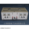 上海YJ83直流稳压电源厂家