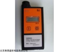 便携式可燃性气体检测报警仪