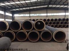 聚氨酯保温管,聚氨酯保温管价格,聚氨酯保温管厂家