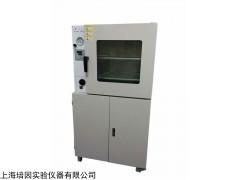 立式真空干燥箱数显DZG-6090真空烘箱烤箱