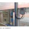 水肥一体化控制系统,水肥一体化,厂家直销