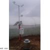 农林气象观测站,气象站,厂家直销