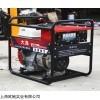250A发电带电焊两用机价格
