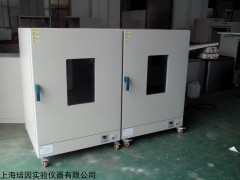 上海培因640L鼓风干燥箱,数显DHG-9640A恒温烤箱