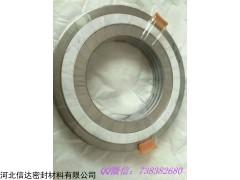 DN50 PN1.6廊坊厂家直销垫片 金属缠绕垫价格