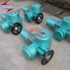 供应Q型阀门电动装置,扬州Q型阀门电动装置生产厂家