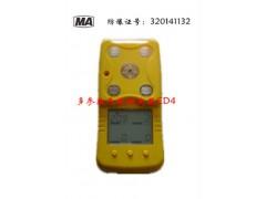 CD4矿用四合一气体检测仪,南京CD4矿用四合一气体检测仪