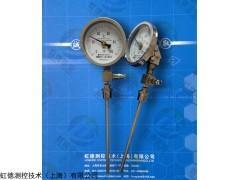 WTYX2-1021远传电接点温度计防爆防震型热电阻