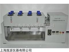 500ml*8位全自动液液萃取仪山东山西陕西供货