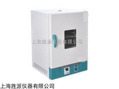 GRX-9123A热空气消毒箱干烤灭菌箱厂家