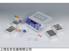ZL150-1高温金属浴干式恒温器报价
