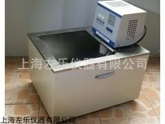 GY-3010实验室高温油槽科研专用油槽报价