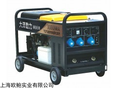 300A汽油發電電焊機薄利多銷