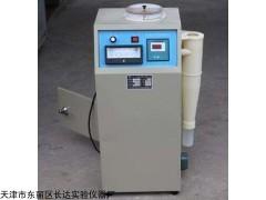 水泥负压筛析仪价格,新型水泥负压筛析仪