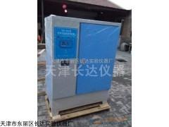 重庆混凝土养护箱,四川混凝土养护箱