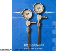 WTYX2-1031防爆防震型电接点温度计远传温度计