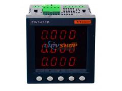 ZW3432B 青岛青智 ZW3432B 三相综合电量表