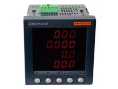 青岛青智 ZW3414D 单相综合电量表