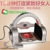 广州盆骨理疗仪厂家 盆骨疗理仪功效温热效应远红外线气囊加压
