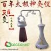 广州小蛮腰艾灸仪价格厂家直销 以养生美容 神奇的自然疗法