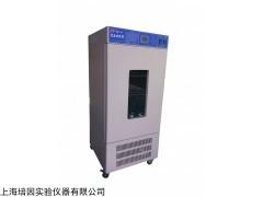"<span style=""color:#FF0000"">上海培因霉菌培养箱,菌种保存箱价格</span>"