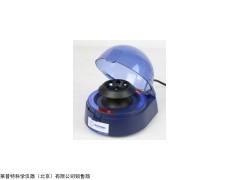 C4/7K-230V手掌离心机,微型离心机价格