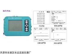 钢筋保护层测定仪厂家,钢筋保护层测定仪价格