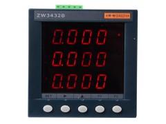 ZW3414B 青岛青智ZW3432B三相综合电量表