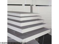廊坊聚氨酯外墙保温板
