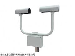 BN-JY1200ASR 降水现象仪