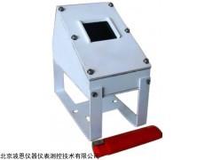 BNGY-1/3型 感雨传感器