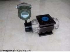 气体流量计,带温度压力补偿智能气体腰轮流量计