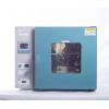 DHG系列实验室专用台式电热鼓风干燥箱巩义予华优质著名厂家