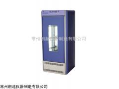 江蘇GPX-150光照培養箱