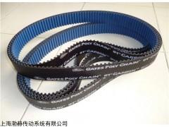 上海供应5M412进口广角带/耐高温广角带