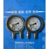 CYW-150B高精度不锈钢差压差压表质量稳定可靠