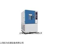 宁波氙灯耐气候试验箱,JW-SN-900氙灯耐气候试验箱