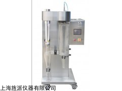 不锈钢实验室小型喷雾干燥机厂家