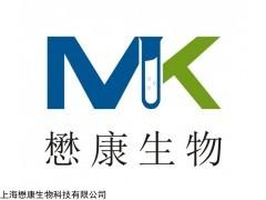 MX4206 即用型碘化丙啶染液
