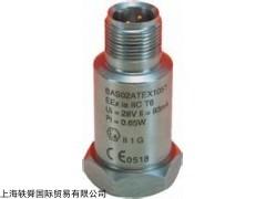 英国MONITRAN振动传感器