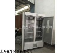 250L霉菌培养箱,MJX–250S