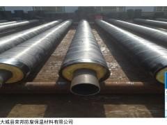 大城荣邦架空钢套钢蒸汽保温管