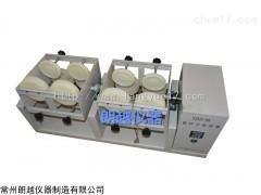 江蘇FZ-06全自動翻轉式搖瓶機
