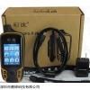彩途K20B手持全球定位系統接收機